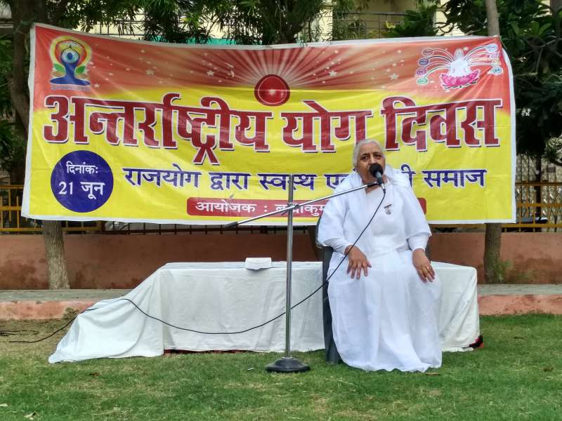 Bathida : yoga Day 2018